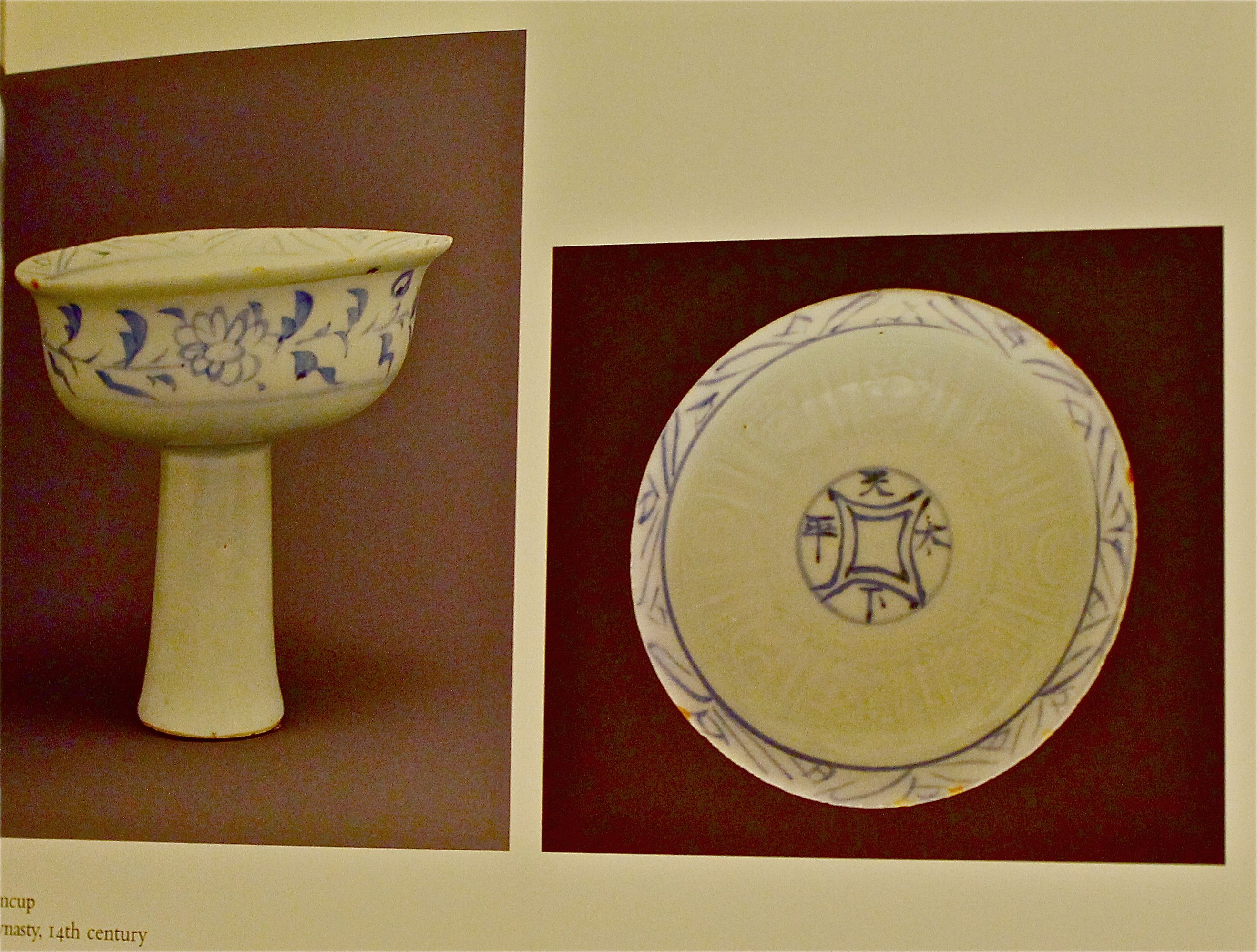 Image for Serene Pleasure: The Jinglexuan Collection of Chinese Ceramics