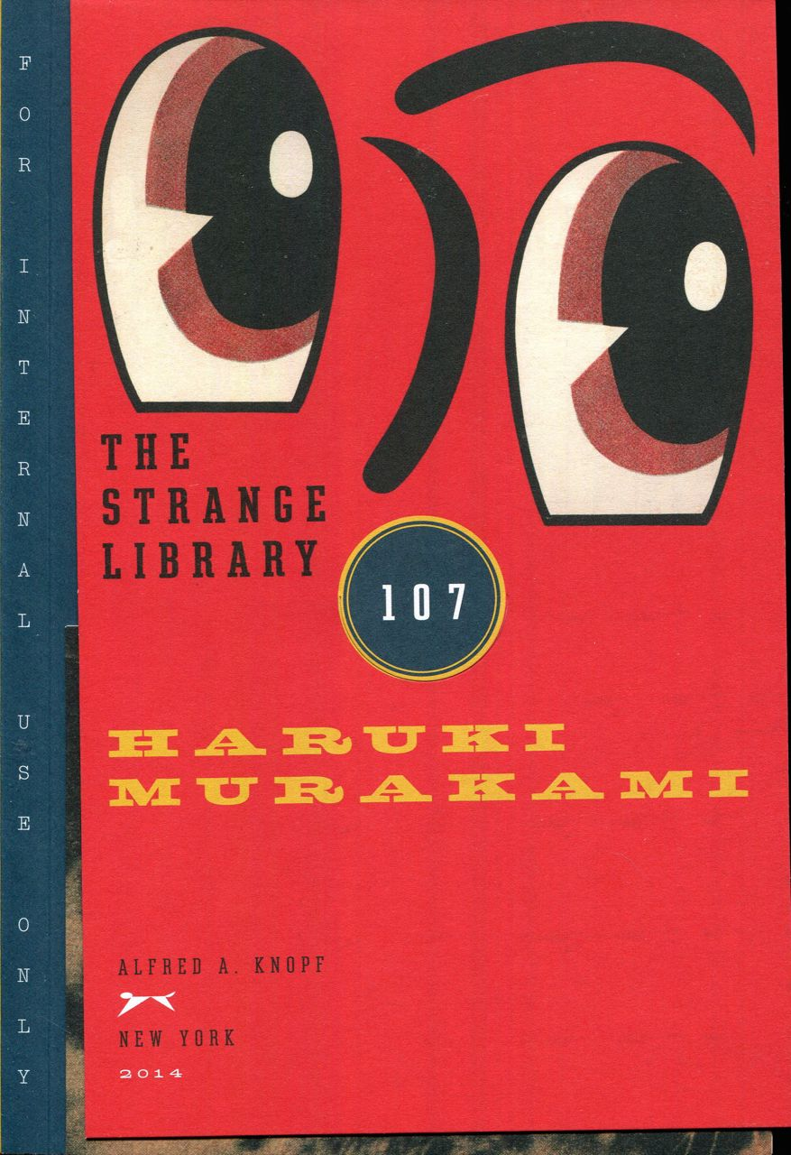 Image for The Strange Library